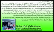 Online 2d and 3d drafsman